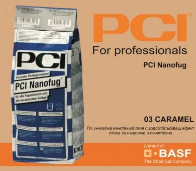 Фугираща смес Nanofug - 03 Caramel 4кг