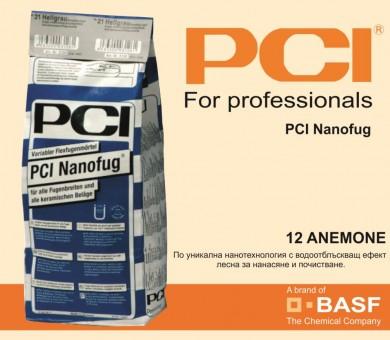 Фугираща смес Nanofug - 12 Anemone  4кг