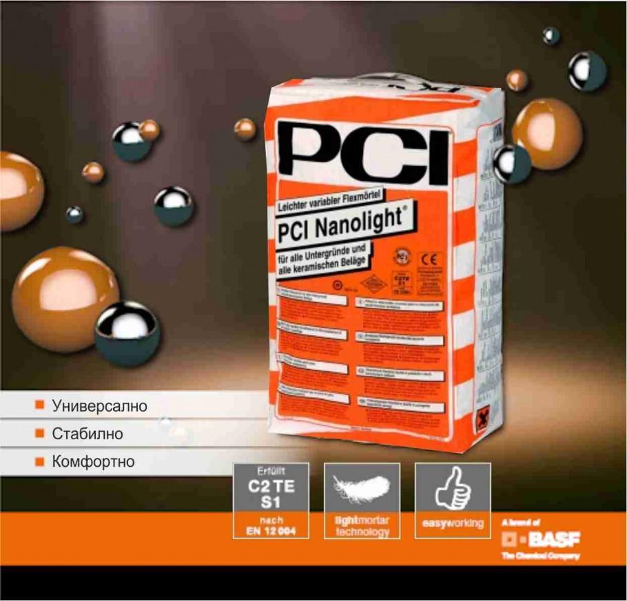 Циментово лепило Nanolight ®